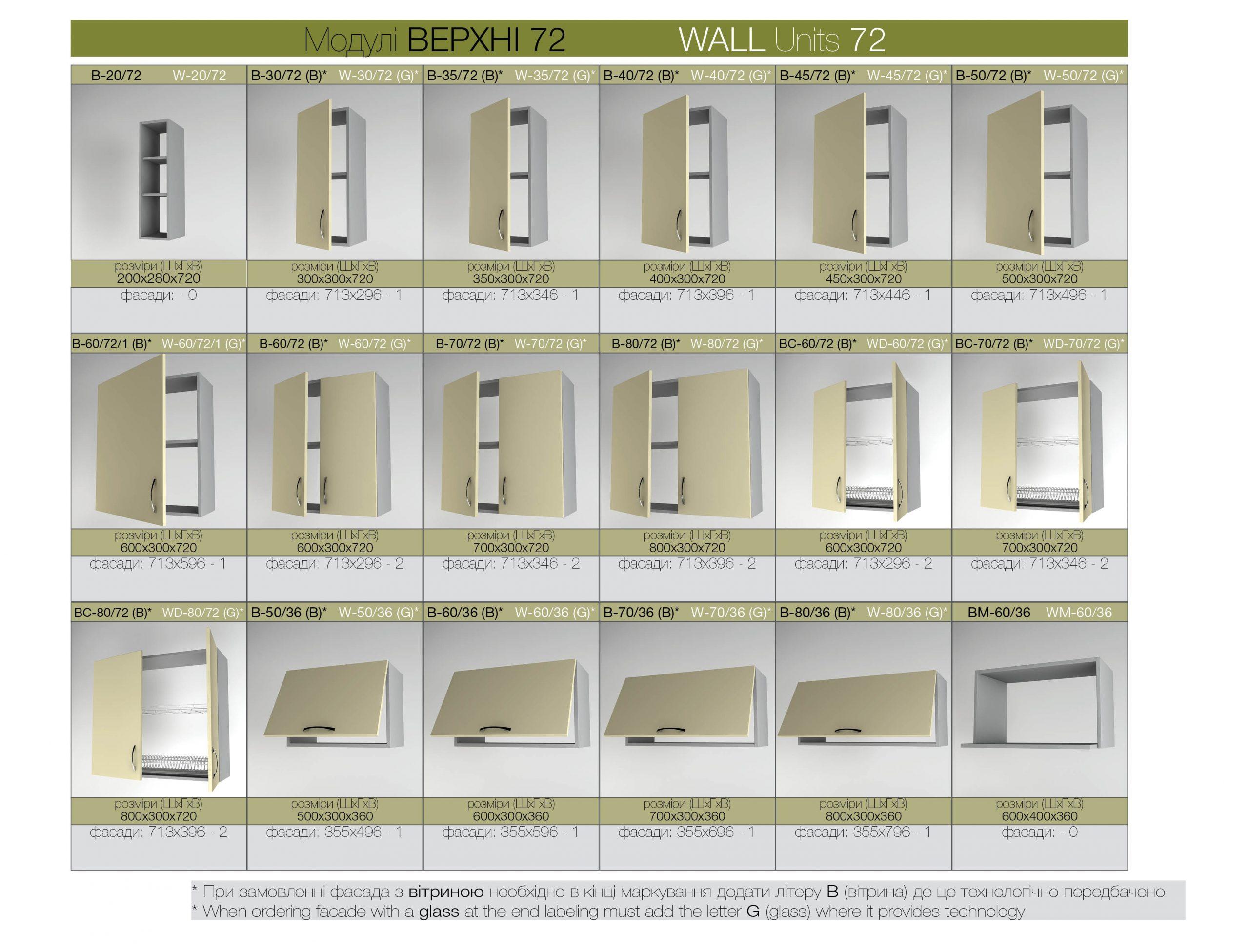 wall_units_01